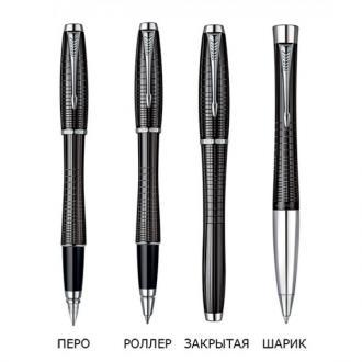купить Набор Parker Urban Premium Ebony Metal Chiselled FP RB (перьевая ручка + ручка роллер) - Ручки Parker (Паркер). Интернет-магазин ручек Parker. Купить в Киеве.