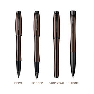купить Набор Parker Urban Premium Metallic Brown RB BP (ручка роллер + шариковая ручка) - Ручки Parker (Паркер). Интернет-магазин ручек Parker. Купить в Киеве.
