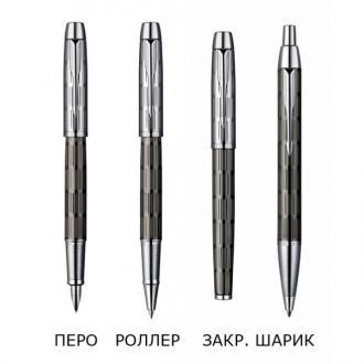 купить Набор Parker IM Premium Custom Chiselled 5TH BP (ручка 5TH + шариковая ручка) - Ручки Parker (Паркер). Интернет-магазин ручек Parker. Купить в Киеве.