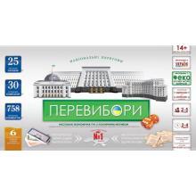 купить Настольная экономическая игра «Перевыборы» (Perevybory)