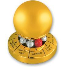 купить Шар для принятия решений (золотой) (CS246G)