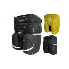 купить Рюкзак вело Terra Incognita TravelBike 50