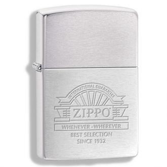 купить Зажигалка Zippo 266700 ZIPPO WHENEVER WHENEVER