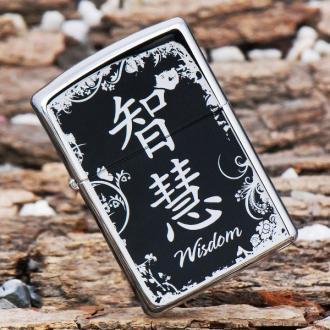 купить Зажигалка Zippo 28066 Chinese Symbol Wisdom